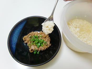 塩こうじ納豆 脳にいい食べ物レシピ#8
