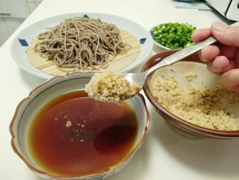 くるみ香るザルそば 脳にいい食べ物レシピ#9