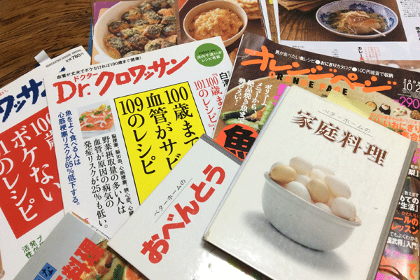 料理本を見て、創作するのが大好きです!