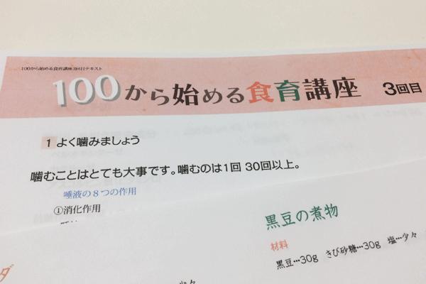 20151027-1