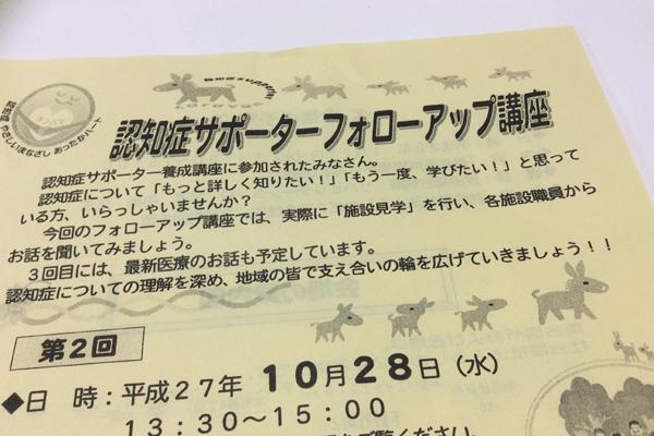 20151029-1