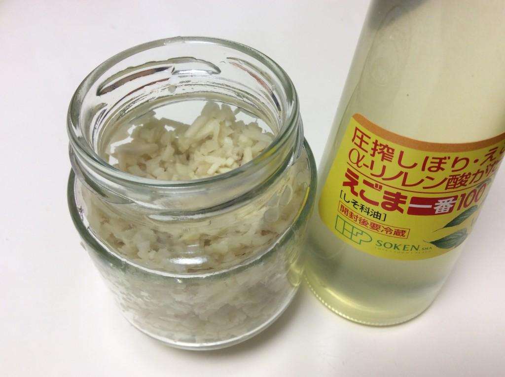 血管年齢を若くする生姜オイル 脳にいい食べ物レシピ#89
