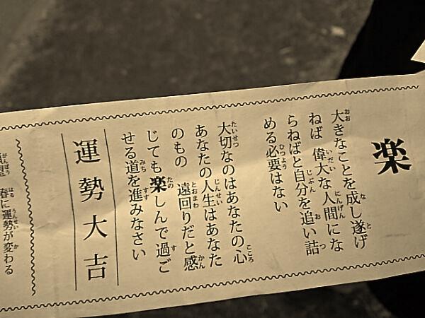 元気の元は、受け継がれた日本食にあり!楽しく食べれば元気がいっぱいに!
