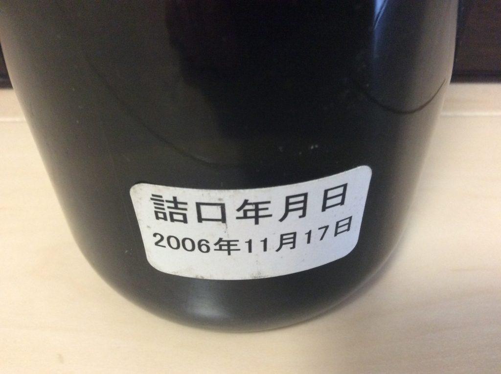 20170530-2