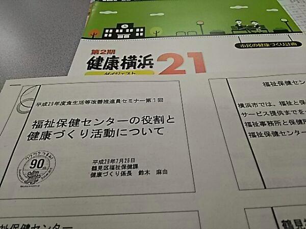 新たな勉強を始めます!