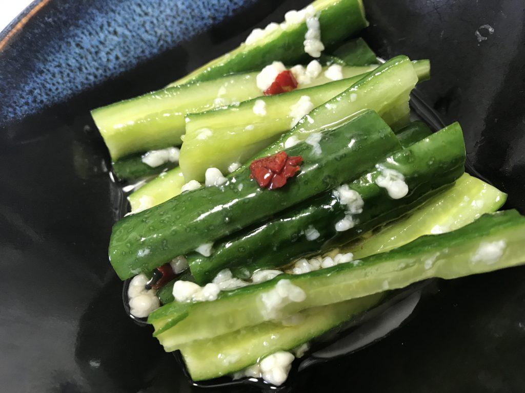 きゅうりの辛味浅漬け 脳にいい食べ物レシピ#141
