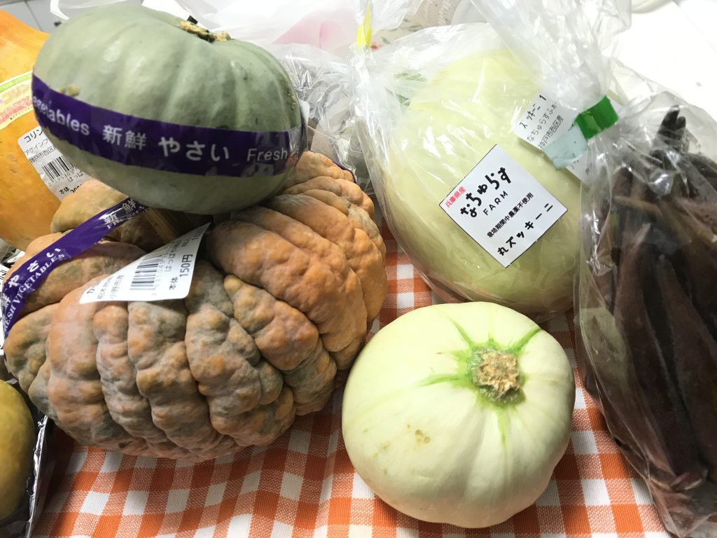 かぼちゃは色々な種類があって味も食感も違っていて面白い!のぞみレシピ#151
