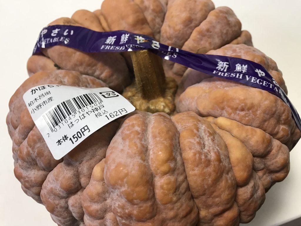カボチャの豆乳スープ 脳にいい食べ物レシピ#155