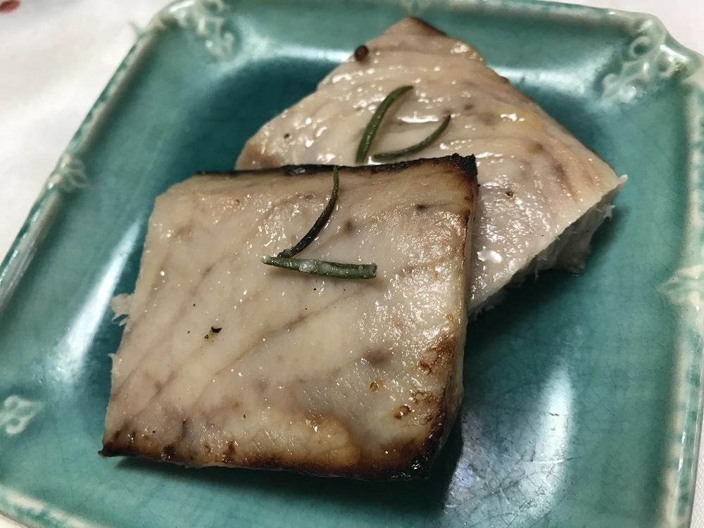 ローズマリー味噌漬け焼き 脳にいい食べ物レシピ#175
