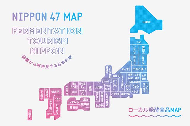 47-hakko-map-2
