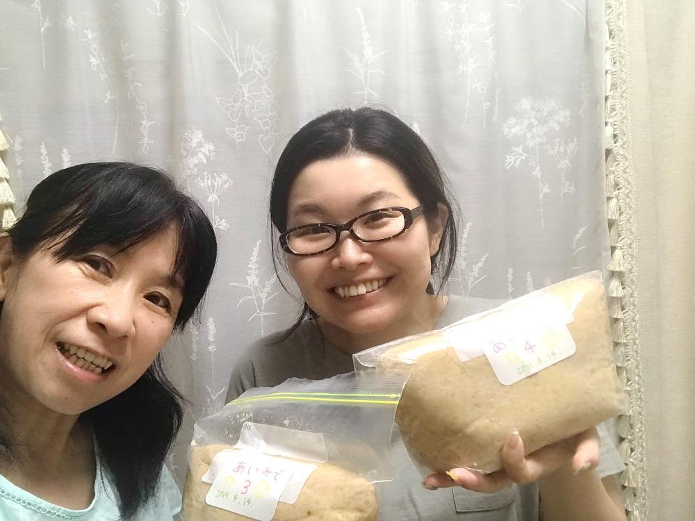 夏は手作り料理が減る季節?腸のためにお味噌汁を飲みましょう!!