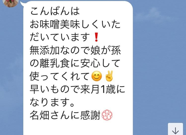 IMG_7194[1]